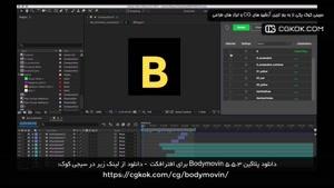 دانلود پلاگین Bodymovin 5.5.3 برای افترافکت