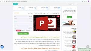 خلاصه کتاب راهنمائی تحصیلی و شغلی دکترعبدالله شفيعی آبادی