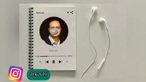 سرگیجه ناشی از گوش