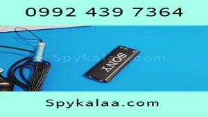 دستگاه ضبط صدا حرفه ای طرح فلش 09924397364