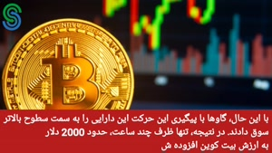 گزارش بازار های ارز دیجیتال- شنبه 10 مهر 1400