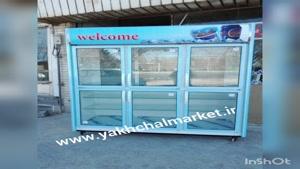 فروش انواع یخچال ایستاده صنایع برودتی یخچال مارکت