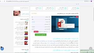 فایل پاورپوینت معرفی عجیب ترین روستاهای ایران