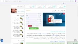 فایل پاورپوینت کسب و کار اینترنتی ppt