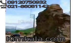 دوربین مراقبت از خودرو/09120750932/خرید دوربین کروی