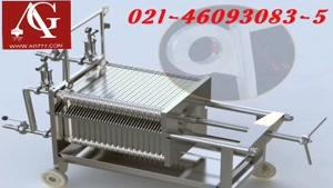 دستگاه تصفیه عرقیجات AG-f100