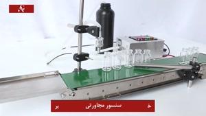 دستگاه پرکن مایعات دیافراگمی همراه با ریل 3 لیتر در دقیقه