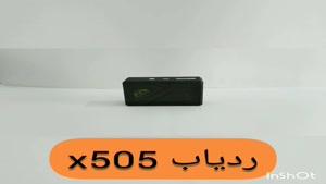 ردیاب شخصی ایکس505 /09120750932/ردیاب خودرو