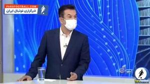 حمید استیلی : پرسپولیس بازیکنان کلیدی خود را از دست داد و در