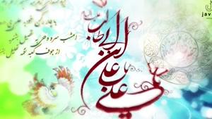 کلیپ تولد امام علی و روز پدر