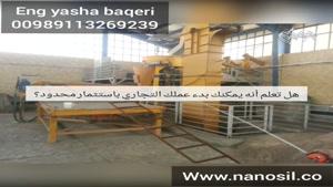 فروش و راه اندازی خط تولید تمام اتوماتیک سنگ مصنوعی