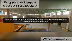آموزش تولید انواع سنگ مصنوعی با کیفیت درجه یک و صادراتی