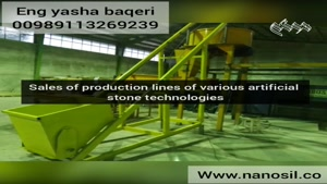 راه اندازی انواع خطوط تولید سنگ مصنوعی
