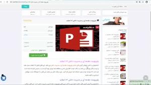 دانلود پاورپوینت مقدمه ای بر مدیریت دانش 102 اسلاید
