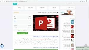 دانلود پاورپوینت کسب و کار اینترنتی 154 اسلاید