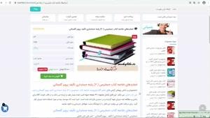اسلایدهای خلاصه کتاب حسابرسي ( 2)  پرويز گلستاني