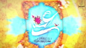 کلیپ ولادت حضرت علی برای وضعیت/کلیپ ولادت حضرت علی جدید