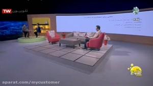 مصاحبه معراج معمارنسب در تلویزیون _ ۴