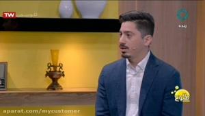 مصاحبه معراج معمارنسب در تلویزیون _ ۱