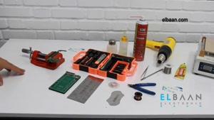 آموزش تعمیرات موبایل - شناخت ابزارها و دستگاه های تعمیرات مو