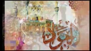 کلیپ مذهبی به مناسبت تولد امام جواد ع