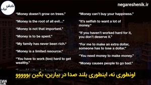 سمینار دن لاک - ساخت ذهنیت میلیونری