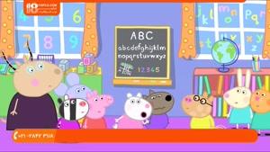 مجموعه جذاب PEPPA PIG برای کودکان همراه با زیر نویس فارسی