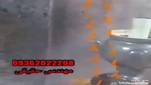 دستگاه فانتاکروم ودستگاه هیدروگرافیک ومواد مورد نیاز09029236102