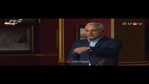غافلگیری مهران مدیری توسط مهرانه مهین ترابی