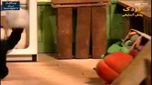 انیمیشن سریالی پت پستچی - قسمت ۱۶ (کامل)