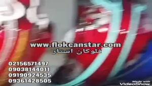 وان هیدروگرافیک فروش ویژه هیدروگرافیک02156571497
