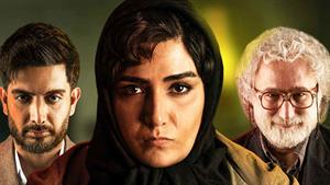 دانلود قسمت ششم سریال ملکه گدایان