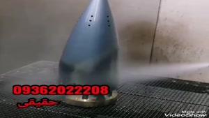 دستگاه ابکاری فانتاکروم -فرمول ابکاری فانتاکروم 09362022208