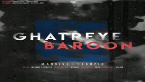 آهنگ جدید مسیو و ددزیو به نام قطره ی بارون