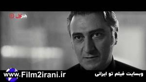 دانلود سریال ملکه گدایان قسمت 8 | قسمت هشتم ملکه گدایان