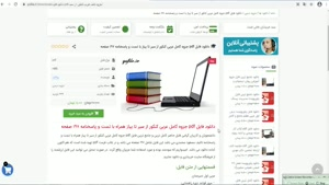 جزوه عربی کنکور از سیر تا پیاز همراه با تست و پاسخنامه