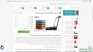 فایل جزوه درسی حسابداری پیشرفته (2)