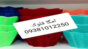 دستگاه ابکاری فانتاکروم 09399815524 فرمول مواد ابکاری