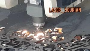 لیزر فلزات سوریان09121865671