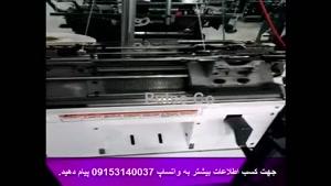 تولید دستگاه دستکش کارگری