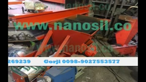 ساخت و فروش انواع تجهیزات ،دستگاهها و خط تولید سنگ مصنوعی