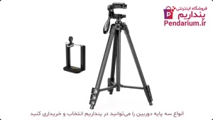 بهترین مارک سه پایه دوربین عکاسی