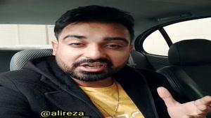کلیپ ویدیو علیرضا لاری از بوشهر