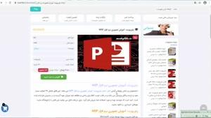 دانلود پاورپوینت آموزش تصویری نرم افزار MSP