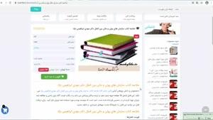 خلاصه کتاب سازمان هاي پولي و مالي بين الملل دکتر ابراهيمی