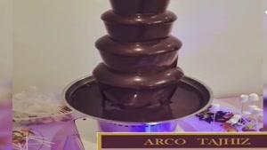 آبشار شکلات