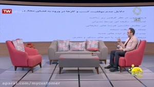 مصاحبه تلویزیونی معراج معمارنسب (2)