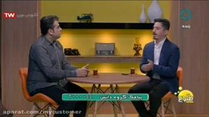 مصاحبه تلویزیونی معراج معمارنسب (3)