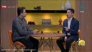 مصاحبه تلویزیونی معراج معمارنسب (4)