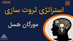 معامله گر منضبط_کلاس آموزش بورس در شیراز_کلاس آموزش بورس